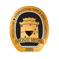 BRONZE medal in the International Wine Competition of Thessaloniki 2005