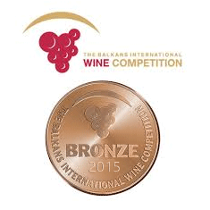 BRONZE Medal The Balkans International Wine Competition 2015